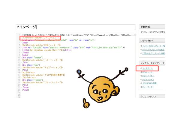 super-homepage-customize02.jpg