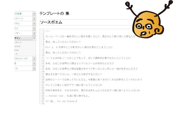 super-homepage-customize03.jpg