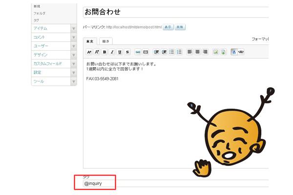 super-homepage-customize04.jpg