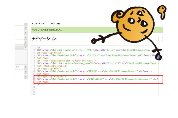super-homepage-customize06.jpg
