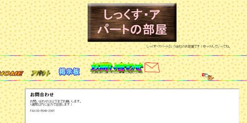 super-homepage-customize07.jpg