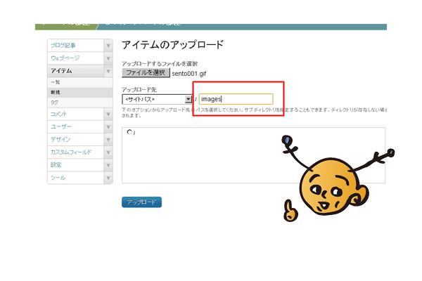 super-homepage-customize08.jpg
