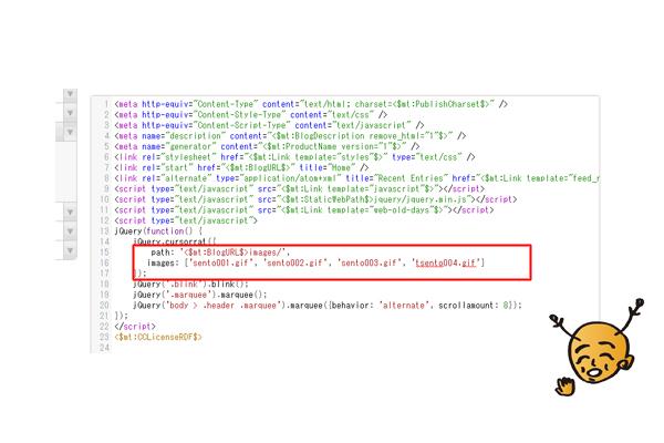 super-homepage-customize09.jpg