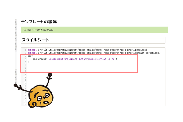 super-homepage-customize10.jpg