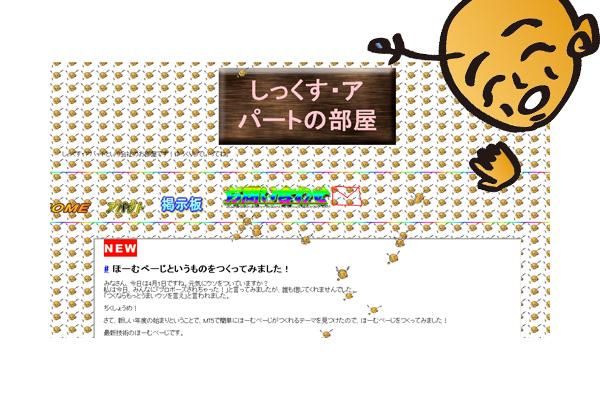 super-homepage-customize11.jpg