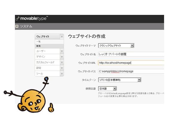 super_homepage02.jpg