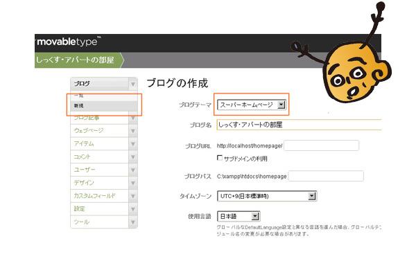super_homepage03.jpg