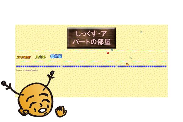 super_homepage04.jpg