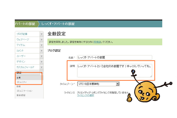 super_homepage05.jpg