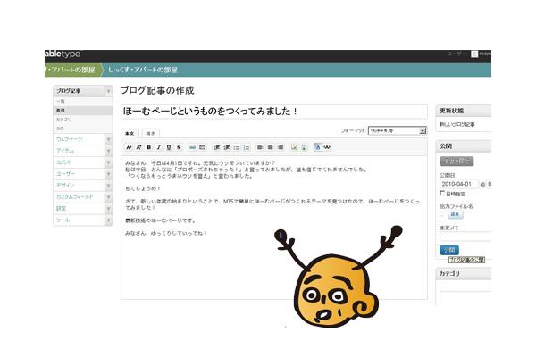 super_homepage06.jpg