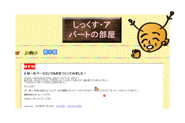 super_homepage07.jpg