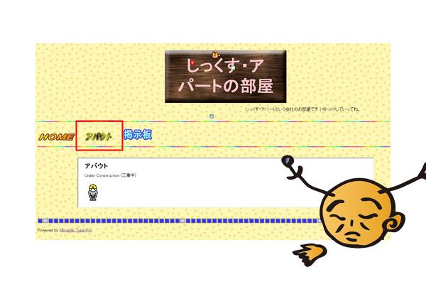 super_homepage08.jpg