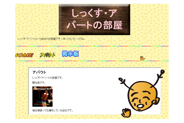 super_homepage10.jpg