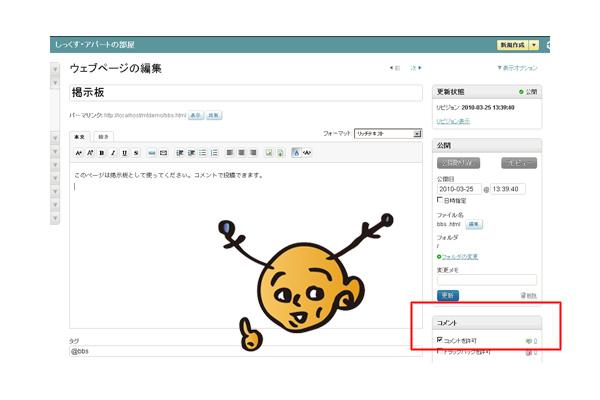 super_homepage11.jpg